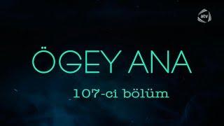 Ögey ana (107-ci bölüm)