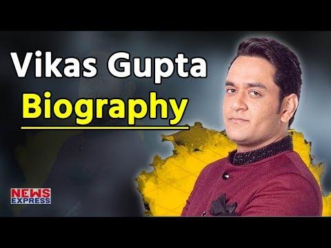 Vikas Gupta से बड़ा Bigg Boss 11 में कोई Celebrity Contestant नहीं | Biography of Vikas Gupta