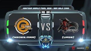 HoN - SEA Wild Card 2016 3rd Day - NeoEs.MRR [TH] vs URGE [PH]