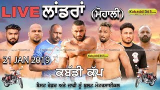 🔴 [Live] Landran (Mohali) Kabaddi Cup 21 Jan 2019