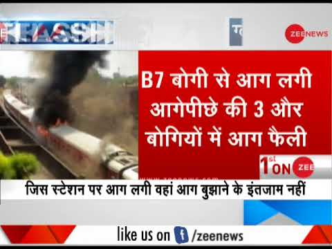 Breaking News: 4 coaches of AP Express catch fire near Birlanagar station in Gwalior