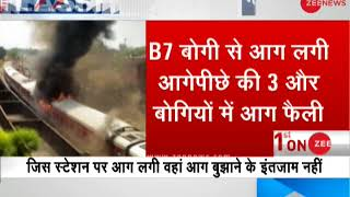Breaking News: 4 coaches of AP Express catch fire near Birlanagar station in Gwalior