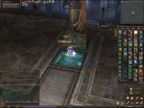 lineage2 classic JP 82wind rider 79storm screamer pvp&olympiad