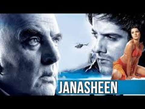 Janasheen Promo