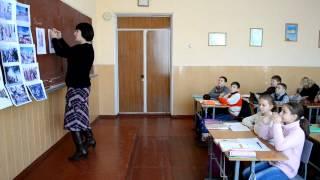 Фрагмент уроку Історії України. 5 клас. Вчитель Зубренко Л.А.