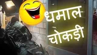 Dhamaal Chokdi - Battlefield 4 PC Gameplay/movie/comedy