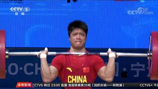 2019 Asian Games: Men's Weightlifting 61kg Summary