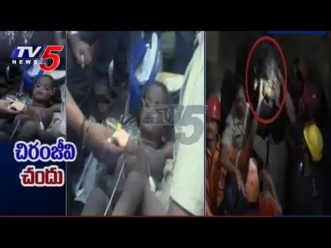 Boy Rescued After 11 Hours From Borewell in Guntur | TV5 News