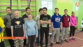 В Мурманске прошли соревнования по многоборью ГТО среди детей-сирот и детей без попечения родителей