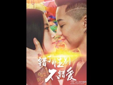Girls love 1 ( 错了性别, 不错爱)-sub español