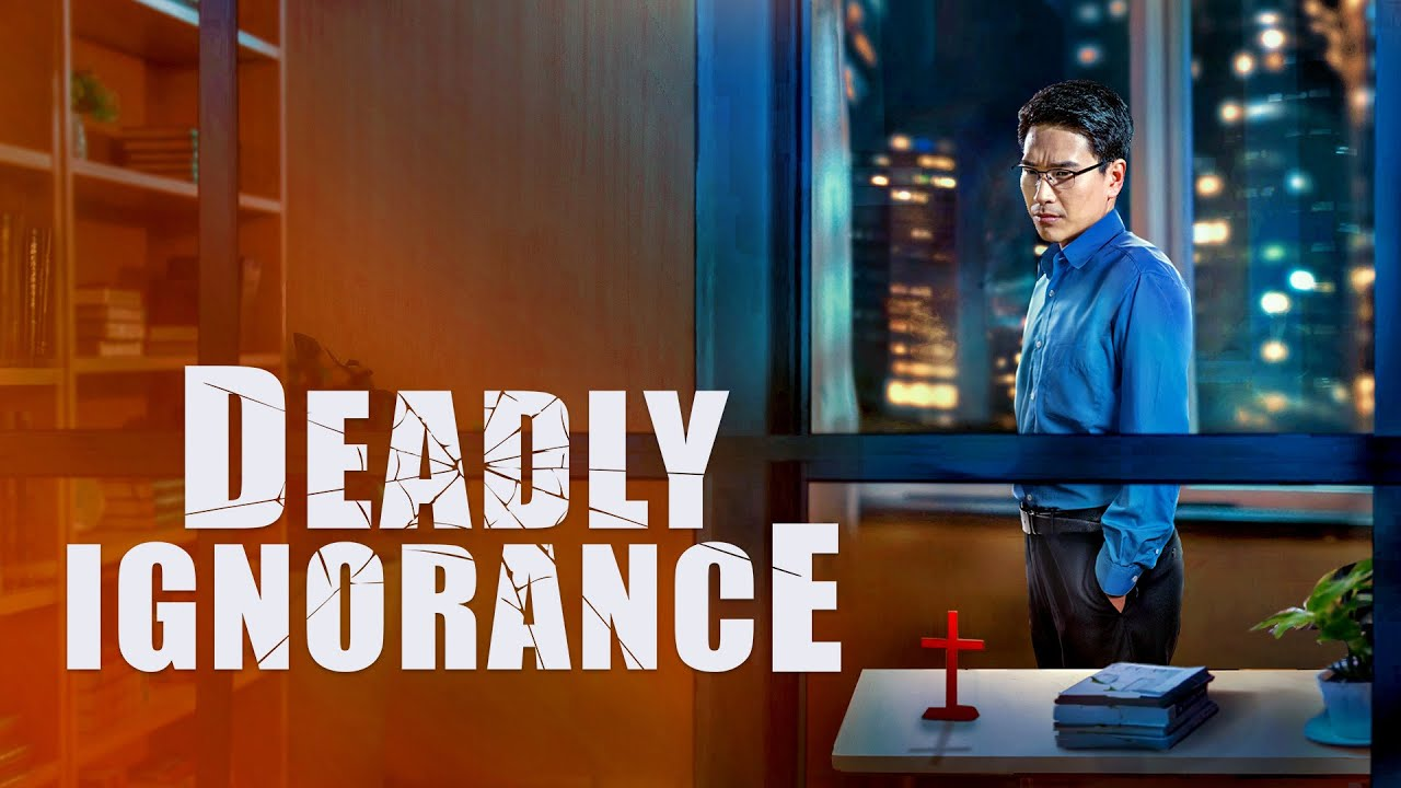 """English Christian Movie """"Deadly Ignorance"""" 