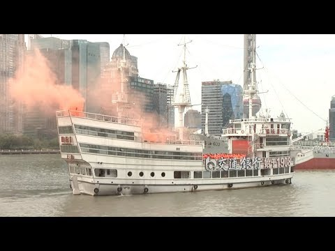 Shanghai Holds Ship Collision Drill to Test Emergency Handling Capacity