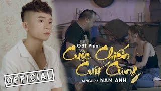 Tình Thất - Nam Anh (MV Music 4k Official ) | Bài Nhạc Dành Cho Người THẤT TÌNH | BD MEDIA