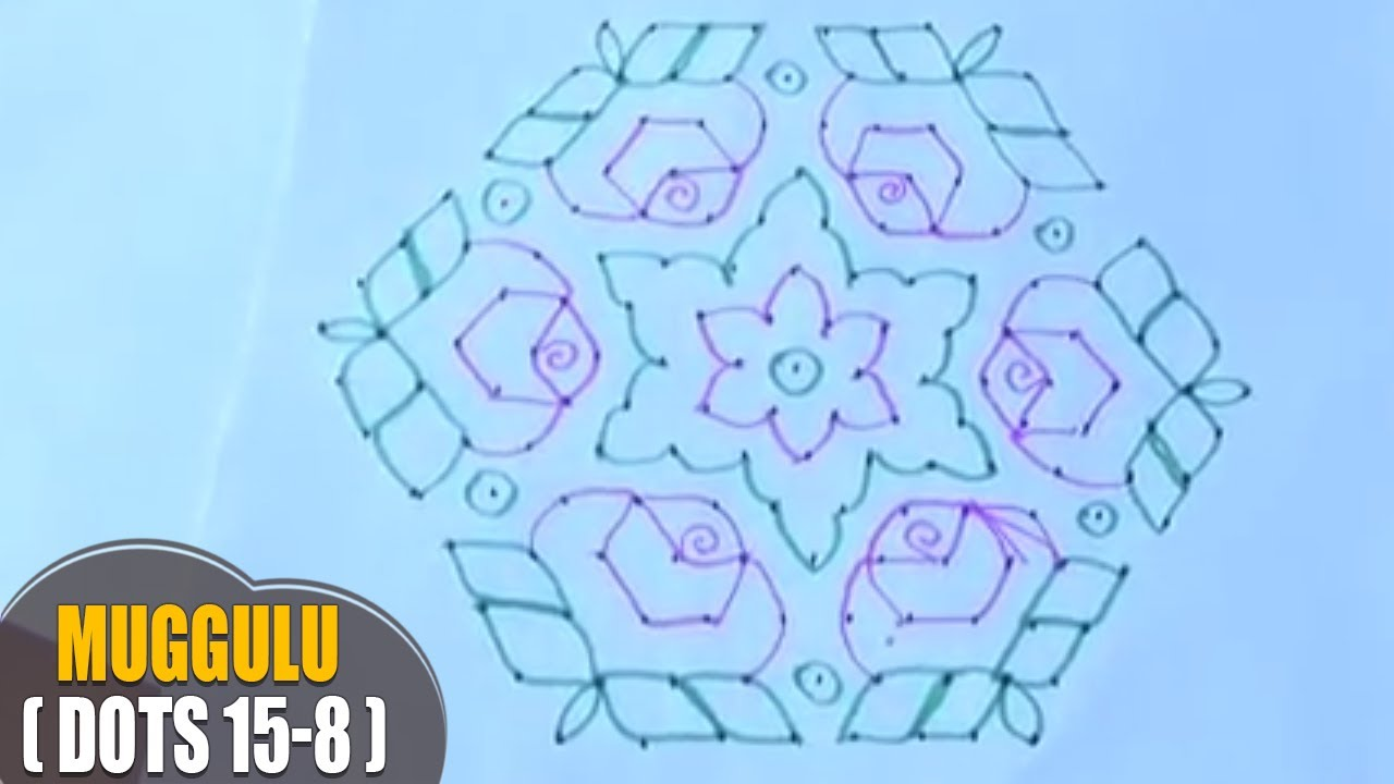 Latest happy new year 2017 rangoli designs video telugu for Dots design apartment 8