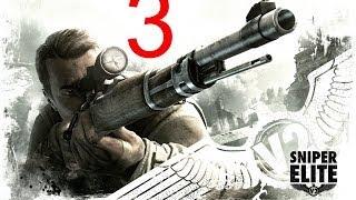 """Sniper Elite V2 прохождение. Миссия 3 """"Завод в Миттельверке"""". Взорвать завод"""