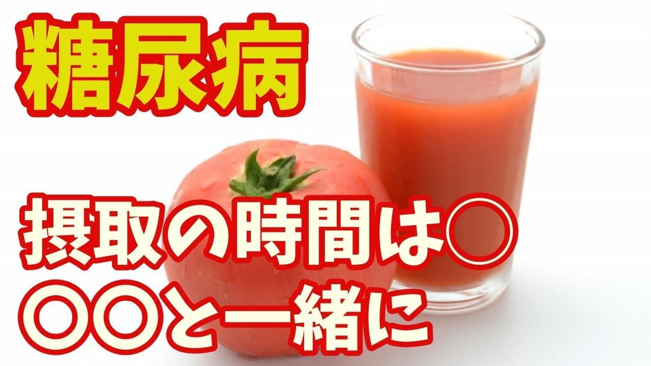 ヘモグロビン a1c 下げる 食材