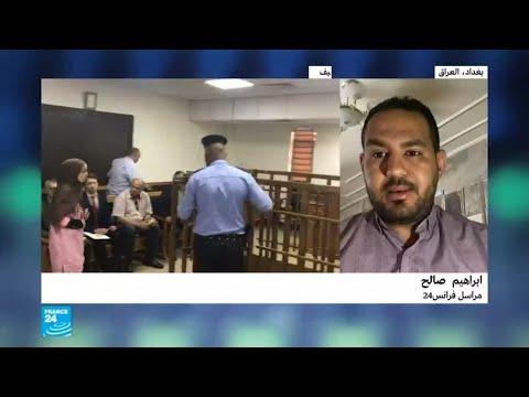 العراق..جلسة محاكمة جديدة لفرنسي بتهمة الانتماء لتنظيم -الدولة الإسلامية-  - 15:22-2018 / 8 / 6