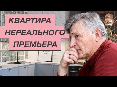 РУМ ТУР: Дизайн квартиры Станислава Боклана. ЖК Jack House [обзор интерьера]