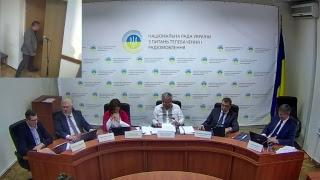 Засідання Національної ради України з питань телебачення і радіомовлення 11 жовтня 2018 року