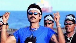 Vasu Songs - Sportive Boys - Daggubati Venkatesh