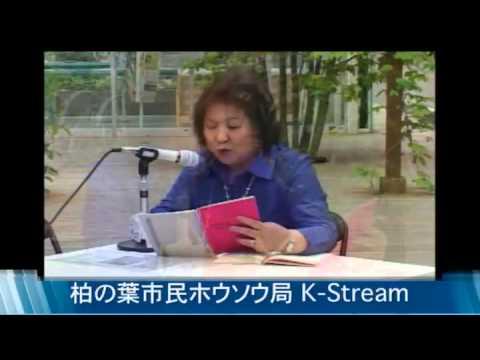 柏の葉K-st.2012.6.05はっぱちゃんの朗読