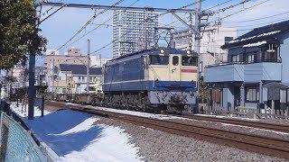 【EF65】高崎線貨物(配給)列車  上尾附近通過①
