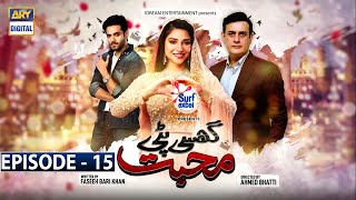 Ghisi Piti Mohabbat Episode 15 - Presented by Surf Excel Subtitle Eng - 12th Nov 2020- ARY Digital