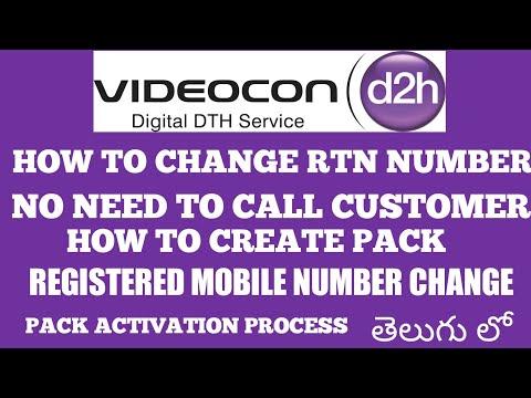HOW TO CHANGE REGISTERED MOBILE NUMBER VIDEOCON D2H   PACK