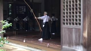 Japanese Archery at zen temple