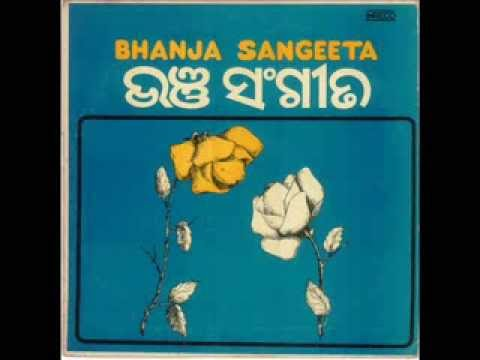 Odia Song...'Bibbhusana Pushpe...' sung by Nirmala Mishra(1977)