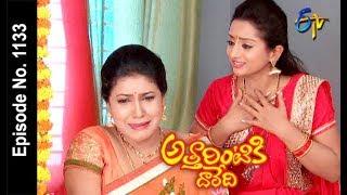 Attarintiki Daredi   22nd June 2018   Full Episode No 1133   ETV Telugu