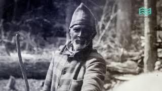 Presidio. Experimento Ushuaia: El origen (capítulo completo) - Canal Encuentro