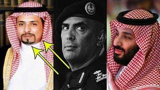 عاجل امير سعودي ينشق و  يكشف كيف تخلص بن سلمان من عبدالعزيز الفغم!