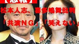 ダウンタウンの松本人志(52)が13日、MCを務めるフジテレビ系「...