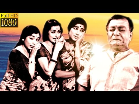 Bama Vijayam | 1967 | Tamil Comedy Movie | Rajasree, Kanchan