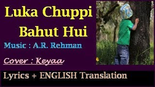 Luka Chuppi - Rang De Basanti | Lata Mangeshkar And A.R. Rehman | cover KEYAA | lyrics & translation Mp3
