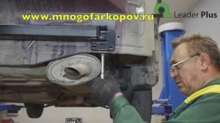 видео Обзор переднего и заднего бампера на КИА Спектра