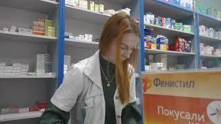 """Наркоаптека"" Г.Батайск"