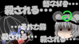 【一万人&一周年記念動画】ゆっくリーグ その弐 thumbnail