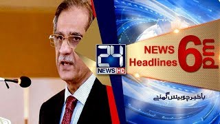 News Headlines | 6:00 PM  | 23 June 2018 | 24 News HD