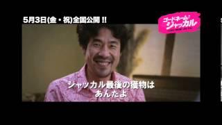 映画『コードネーム:ジャッカル』予告編 キム・ソンリョン 動画 28