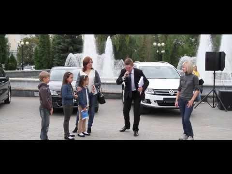 Школа болельщиков & Volkswagen Sochi Edition (сентябрь 2013) Воронеж, от компании Event