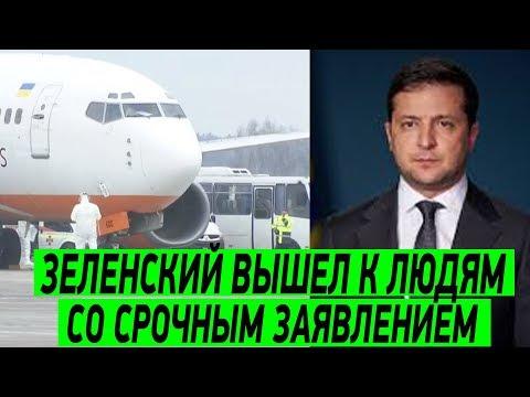 У людей ПАНИКА! Реакция Зеленского на протесты в Украине