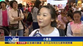 日本青森新品種蘋果 來台辦試吃會-民視新聞
