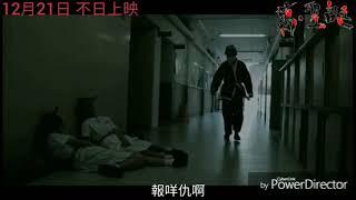 Publication Date: 2018-09-17 | Video Title: Palette政鋼介紹片 Christmas