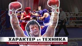 Пацаны боксеры показали нереальный характер / техника и воля