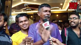 Abrahaminte Santhathikal Audience Response   Mammootty   Shaji Padoor   Haneef Adeni   M7news