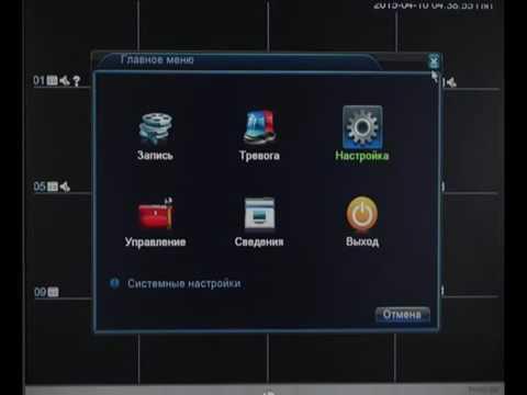 Обзорная видеоинструкция по настройке видеорегистратора