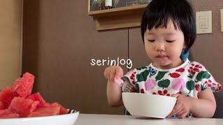 세린로그.Vlog.일일 육아체험 브이로그.요니짱과 슬라…