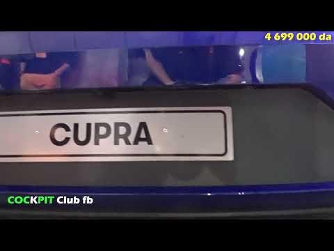 Leon Cupra